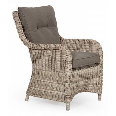 Кресло Modesto 5521-53-23