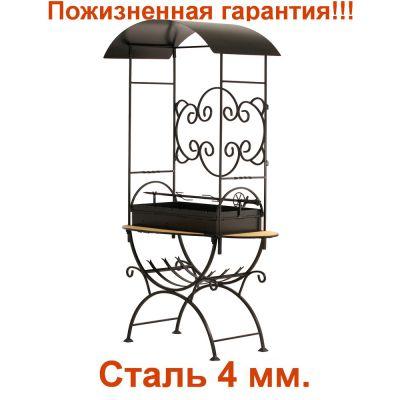 Мангал с крышей с дровницей МСДН2 4 мм